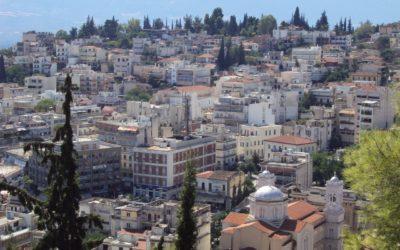 Μια διαφορετική πρόταση για το Πανεπιστήμιο της Στερεάς Ελλάδας